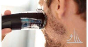 Corta barba Beardtrimmer Serie 7000 Philips con sistema de aspiración 9
